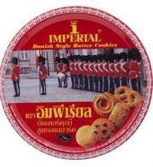 ImperialButterCookies(big)