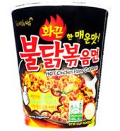 Samyang Hot Chicken flavor cup noodle