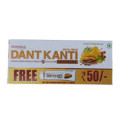 Patanjali Dantkanti Dental Cream ( free 50g worth dentalcream )