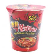 Samyang Hot Chicken Flavor Ramen 2* Spicy cup noodle