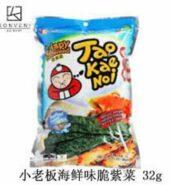 Crispy seaweed Seafood flavor 32g