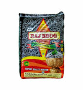 Raj Bhog Real Rice ( 25kg )