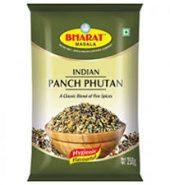 Panch Phoram masala