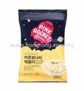Pink Rocket…