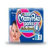 Mamy Poko…