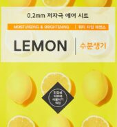 Therapy Air Mask Lemon 20ml