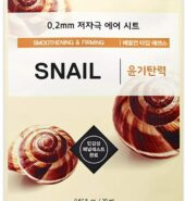 Therapy Air Mask Snail 20ml