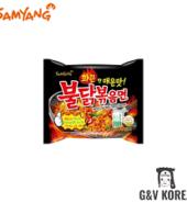 Samyang Black…